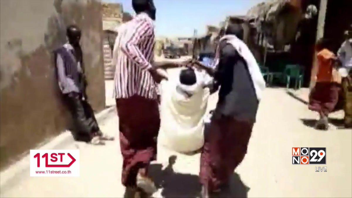 กองกำลังโซมาเลียยิงปะทะโจรจี้เรือบรรทุกน้ำมัน