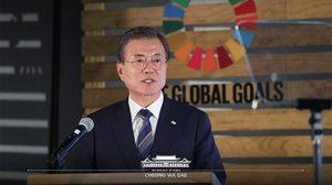 The 2021 P4G Seoul Summit การเข้าถึงผลประโยชน์อันล้ำค่าของความร่วมมือสีเขียว
