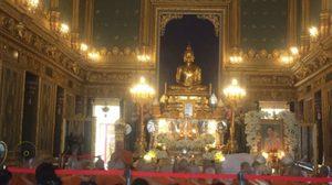 พระสังฆราชร่วมพิธีสวดปาฏิโมกข์ในวันมาฆบูชา