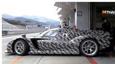 Toyota GR เริ่มเทสรถแข่งโฉมใหม่เป็นครั้งแรก เตรียมลงสนาม Le Mans ปีหน้า