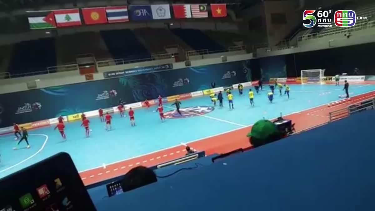 เจาะลึกบอลไทย กับกล้า ปีนเกลียว บุกไต้หวัน เจาะเกมส์ฟุตซอลชิงแชมป์เอเชียคู่ไทย  2 ก.พ.61