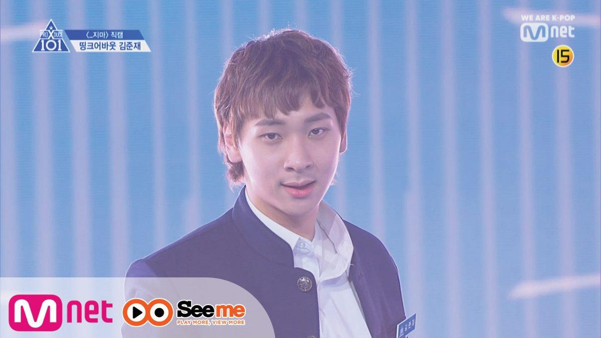 PRODUCE X 101 [Fancam] 'คิม จุนแจ' KIM JUN JAE | จากค่าย Think About ′_지마(X1-MA)′