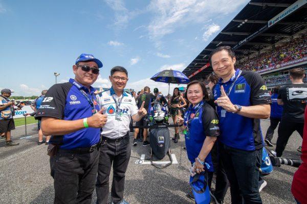 News Yamaha MotorGP2019