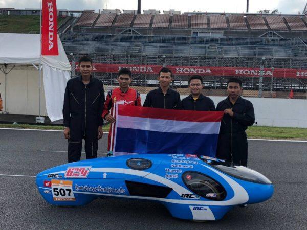 Honda Soichiro Cup