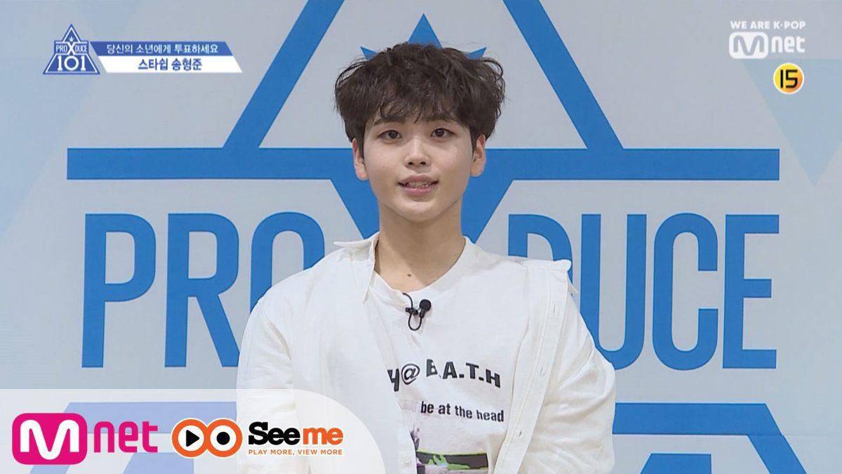 แนะนำตัวผู้เข้าแข่งขัน | 'ซง ฮยองจุน' 송형준 I จากค่าย STARSHIP Entertainment 190314 EP.0