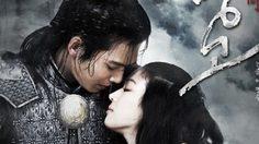 ซีรี่ย์เกาหลี Ja Myung Go (จามอง ยอดหญิงผู้พิทักษ์แผ่นดิน)