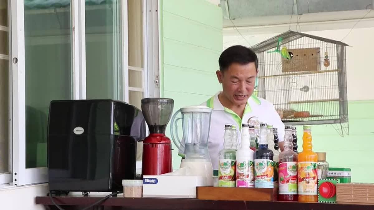 พระเอกกลับใจ! 'โอ วรุฒ' หันหลังให้เหล้าตลอดชีวิต เปิดร้านกาแฟต้อนรับแฟนคลับ