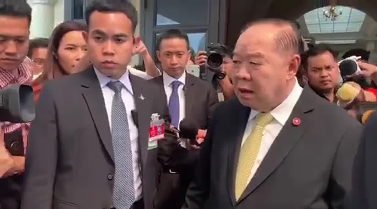 'ประวิตร' ปัดเอี่ยวห้ามเพื่อไทยใช้สนามกีฬาพะเยา
