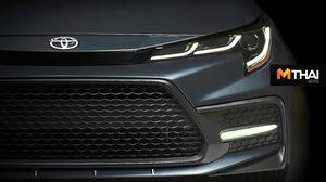Toyota ปล่อยภาพทีเซอร์ 2020 Toyota Corolla ชิมลางก่อนเปิดตัว 15 พ.ย. นี้