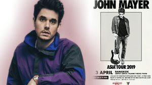 ยืนหนึ่งเรื่องความเท่! John Mayer บุกจัดคอนเสิร์ตอิมแพ็คฯ 3 เม.ย. นี้!!