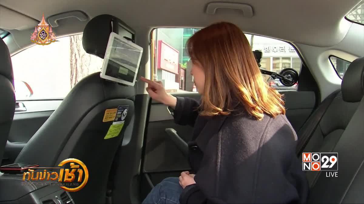 แอปฯ ช่วยคนขับแท็กซี่พิการทางหู
