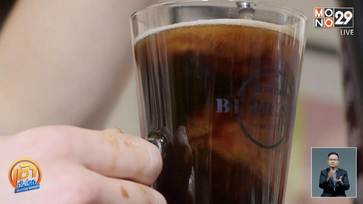 """เครื่องดื่มชนิดใหม่ """"ลาเต้-เบียร์"""""""