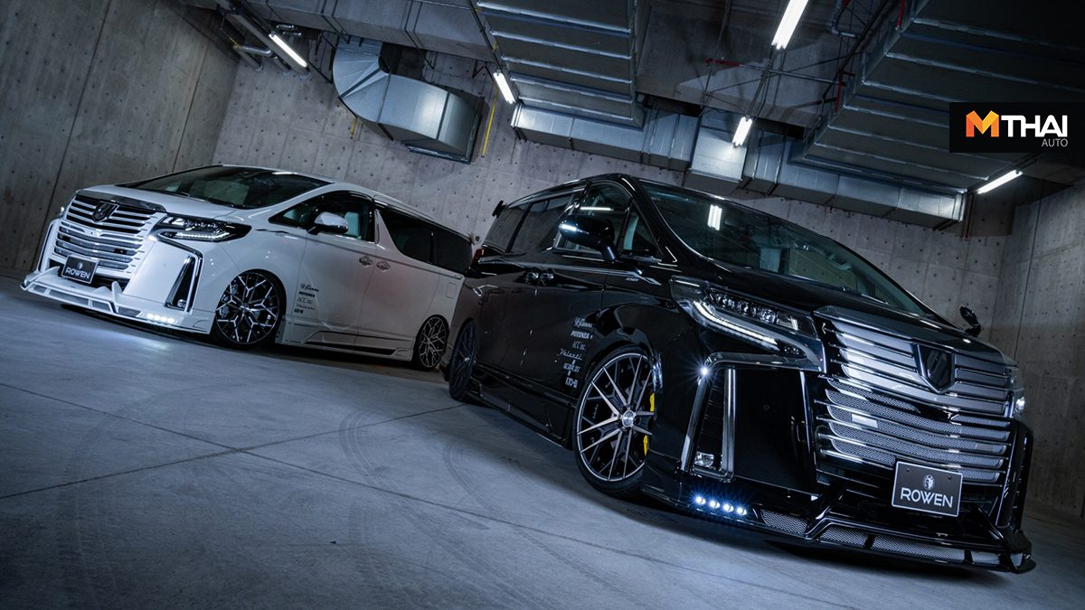 B Autohaus คว้าสิทธิ์ ROWEN ชุดแต่งระดับพรีเมี่ยมจากประเทศญี่ปุ่น