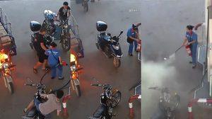 เด็กปั๊มมือโปร จัดการ ไฟไหม้รถจักรยานยนต์ ในปั๊มใน 12 วินาทีเพียงเท่านั้น