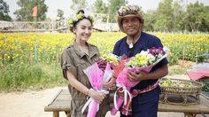 'ไมค์ ภิรมย์พร' พา 'โอซา แวง' พาทัวร์สวนดอกไม้ ทำภารกิจแจกไอศกรีมมะม่วง