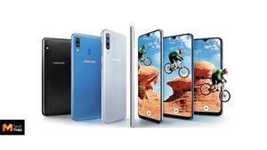 จริงไม่จริง.. Samsung Galaxy A40 พร้อมเปิดตัวเร็วๆ นี้ ด้วยราคา 9,000 บาท