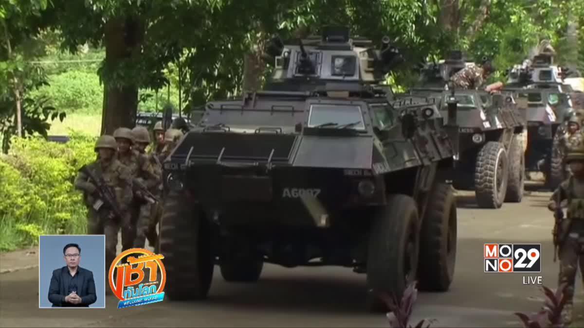 """ทหารฟิลิปปินส์บุกโจมตีกลุ่มติดอาวุธยึดคืน """"มาราวี"""""""