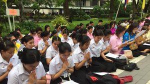 ชวนคนไทยร่วมพิธีสวดมนต์บำเพ็ญพระราชกุศล 17 ส.ค.นี้