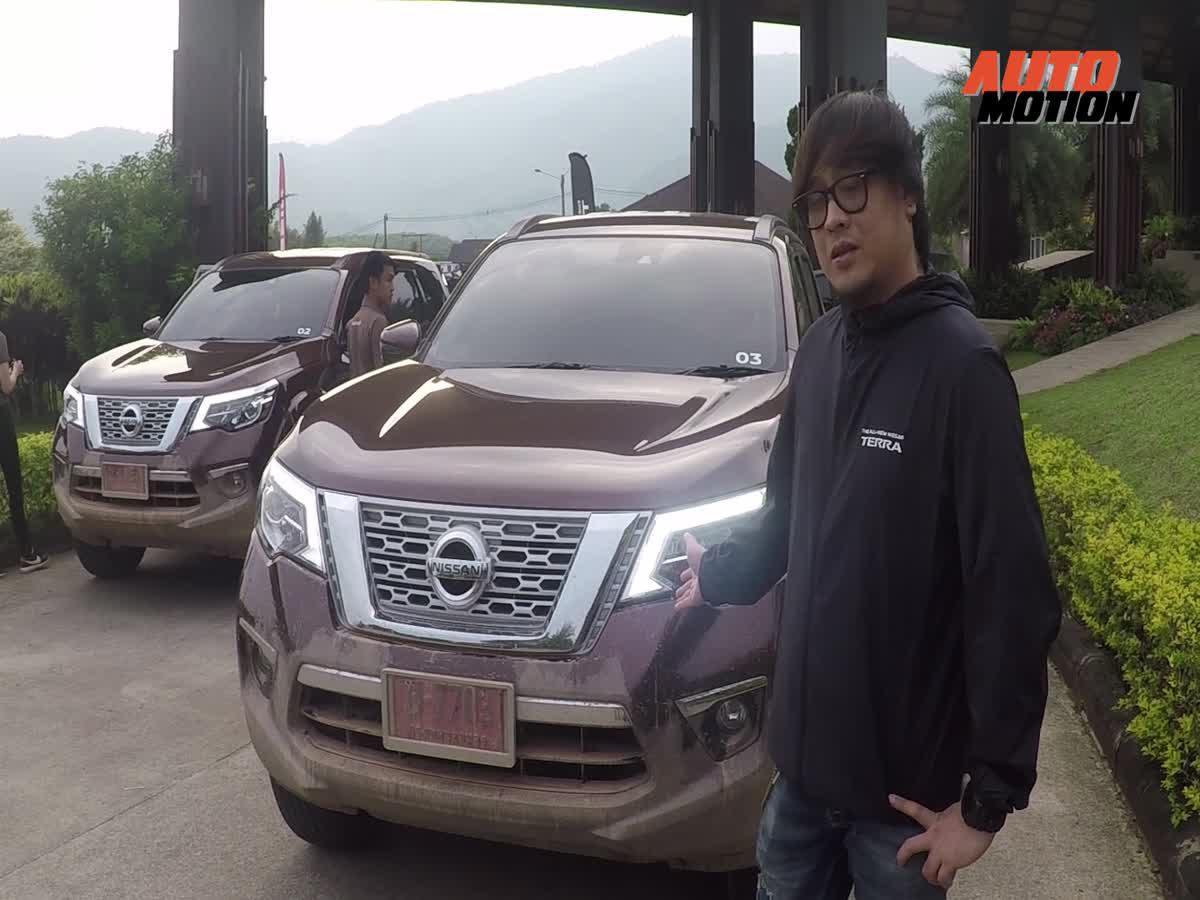ทดสอบการขับขี่ New Nissan Terra รถยนต์ PPV 7ที่นั่ง