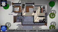 แบบบ้านใต้ถุนสูง 2 ห้องนอน 2 ห้องน้ำมีพื้นที่ใช้สอย 157 ตร.ม.