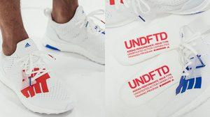 UNDEFEATED x adidas UltraBOOST สวยทุกมุมมอง สะดุดตาด้วยโทนสีขาว