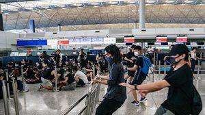 สถานกงสุลใหญ่ ณ เมืองฮ่องกง แจ้งเตือนคนไทยในฮ่องกง