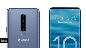 Samsung Galaxy S10 อาจจะมาพร้อมฝาหลังเซรามิก และมีกล้อง 6 ตัว