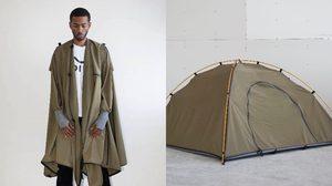 ตัวเดียวเอาอยู่ เสื้อแจ็กเก็ตผู้อพยพ สามารถถอดอออกมากางเป็นเต็นท์นอนได้