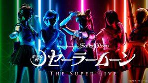Pretty Guardian Sailor Moon ละครเวทีเซเลอร์มูน ที่สมจริงที่สุดเหมือนหลุดออกมาจากแอนิเมะ!!