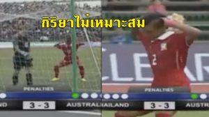 ดราม่าหนัก! เเฟนกัมพูชารุมประณามไทย-ทำคลิปล้อหลังไร้มารยาท (มีคลิป)