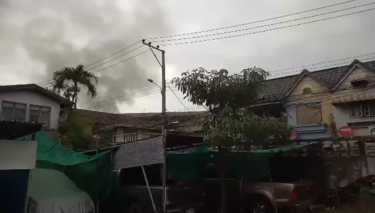 เพลิงไหม้บ้านเรือนประชาชน ซ.กรุงเทพ-นนท์ ใกล้ซ.2 อำเภอเมือง จ.นนทบุรี (08-11-60)