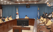 เกาหลีใต้ประกาศยุติการแพร่ระบาดไวรัสเมอร์ส