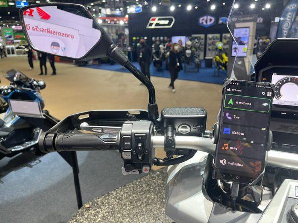 Honda X-ADV750