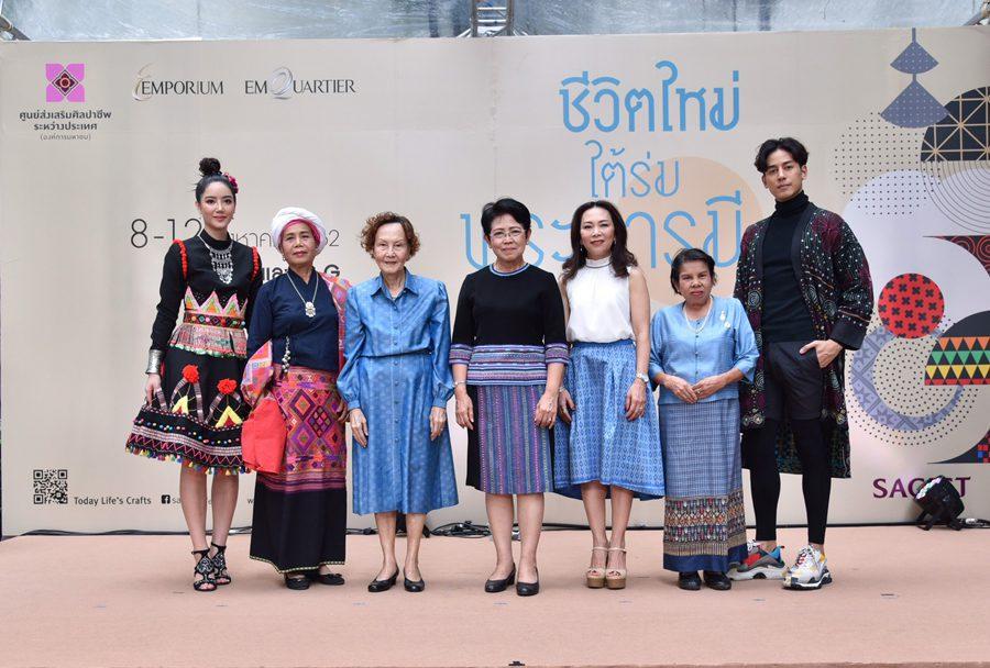 SACICT รวบรวมงานหัตถศิลป์ไทยจากชนเผ่าและกลุ่มชาติพันธุ์มากที่สุดในประเทศไทย