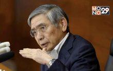 แบงก์ชาติญี่ปุ่นคงนโยบายการเงิน