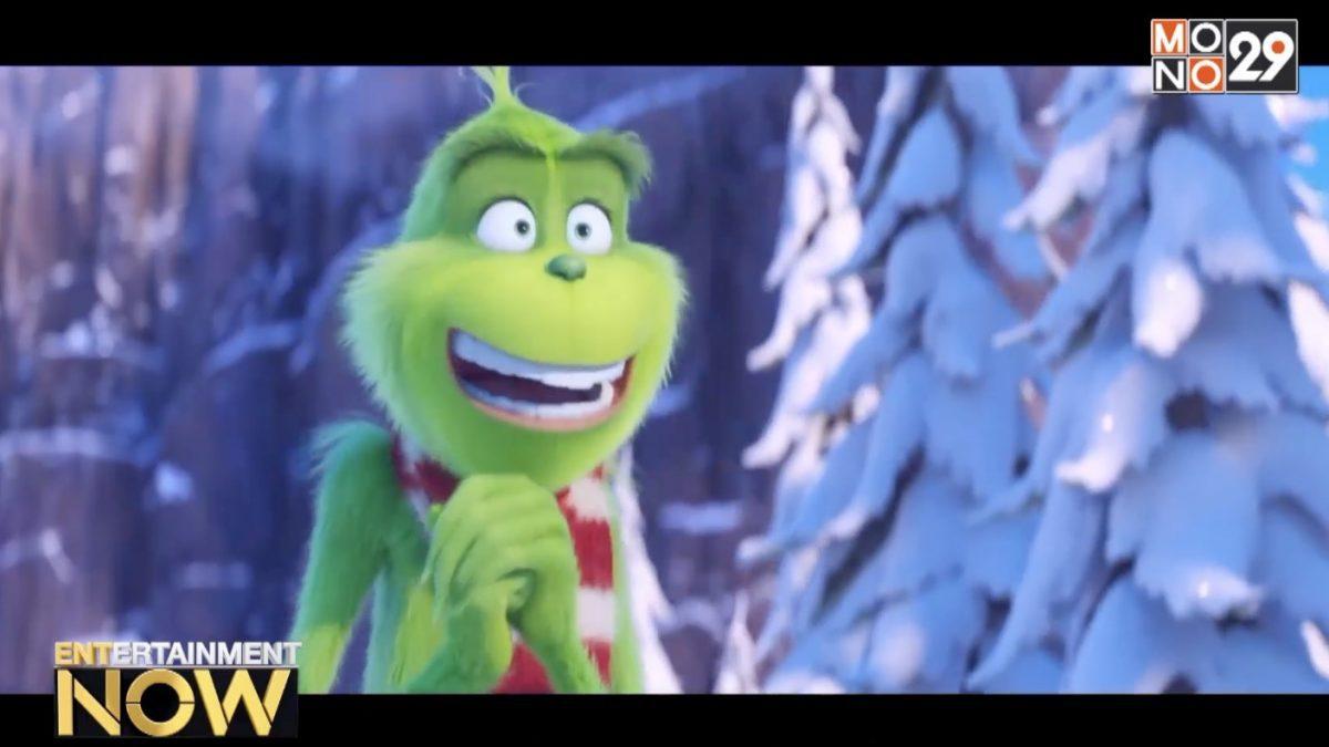 แอนิเมชั่น The Grinch ขึ้นแท่นหนังเทศกาลคริสต์มาสที่ทำเงินสูงที่สุดนับจาก Home Alone