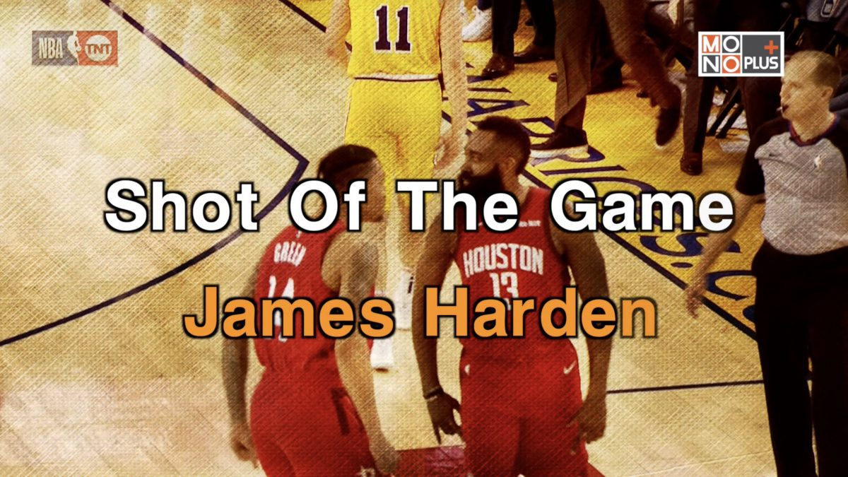 Shot Of The Game  James Harden
