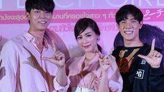 จันจิ ควงสองหนุ่ม ก๊อต-เกรท เปิดหัวใจเลือกคนที่ใช่หรือชอบ ในรอบสื่อ Peach Girl เธอสุดแสบที่แอบรัก