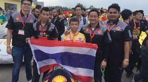 ยินดีกับเด็กไทย คว้าชัยชนะเชลล์ อีโค-มาราธอน เอเชีย ประเภทรถ Prototype
