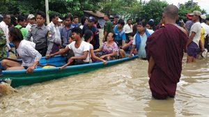 วิกฤต!! เมียนมาสั่งอพยพชาวบ้าน 5 หมื่นคน หลังน้ำทะลักล้นเขื่อน