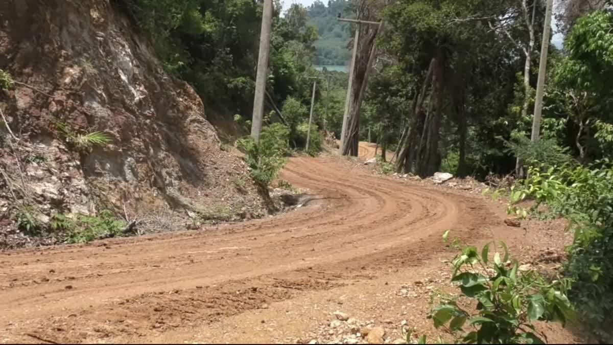 ปปท.รุดสอบการขุดดิน ในเขตห้ามล่าสัตว์ป่าฯทำถนน