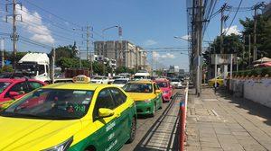 พิพากษา!! ห้ามการรถไฟฟ้าขนส่งมวลชนฯ ปิดการจราจร บนถนนแจ้งวัฒนะ