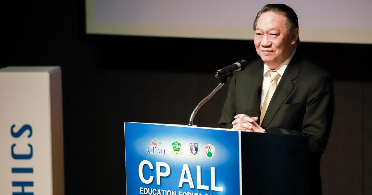 CP ALL มอบทุน กว่า 1,360 ล้านบาท หนุนนโยบายการศึกษาแห่งอนาคต