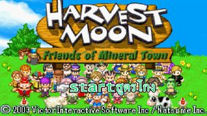 สูตรเกม Harvest Moon Friends of Mineral Town