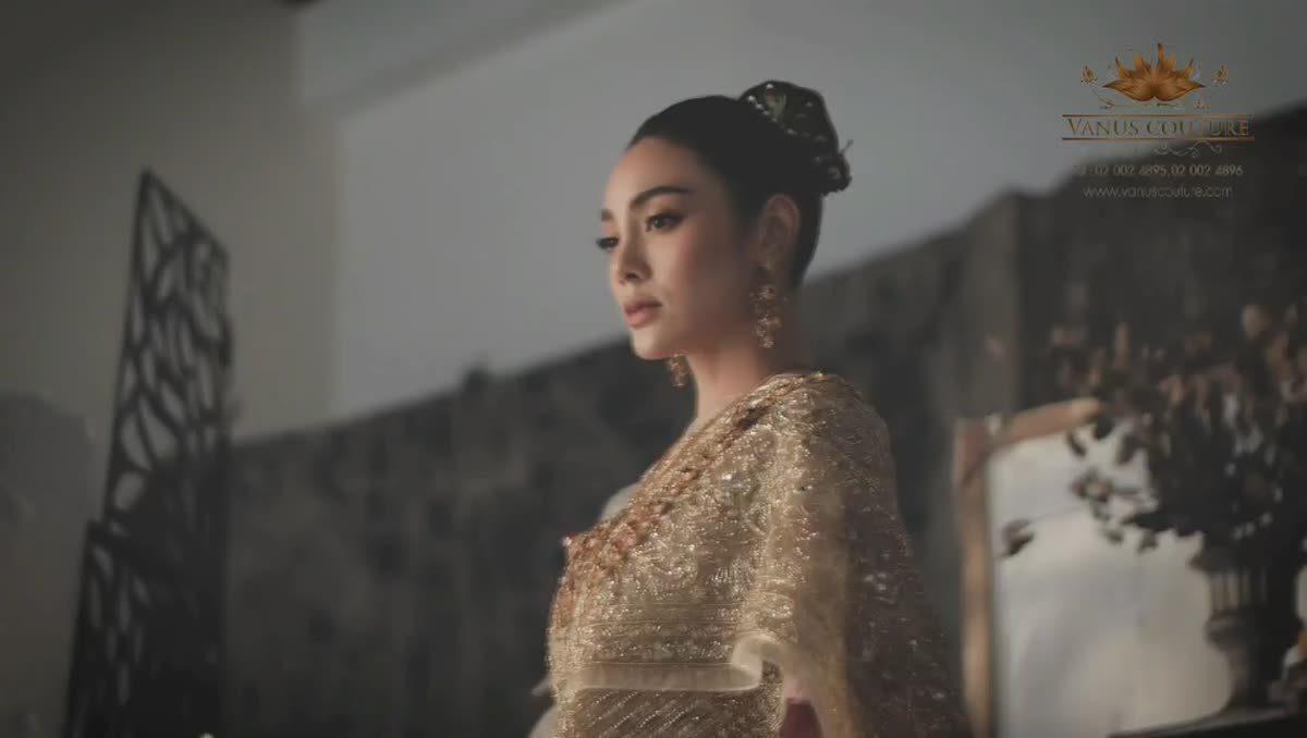 ตั๊ก บงกช ในชุดไทย คอลเล็กชั่น เทิดไท้องค์ราชินีด้วยศรีสัตตบงกช งามดุจนางในวรรณคดี