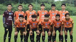 ทีมชาติไทย ยู-19 แบโผรายชื่อ 23 ขุนพลลุย ชิงแชมป์เอเชีย