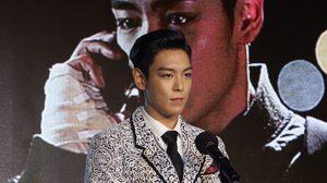 ท็อป BIGBANG ร่วมสอบบรรจุเป็นตำรวจ – อาจเข้ากรมปีหน้า
