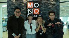 คอนเฟิร์มความสนุก! จีน่า เดอซู่ซ่า นำทีมนักแสดงเปรมิกาป่าราบมาเยี่ยมชาว MThai Movie กันถึงที่!