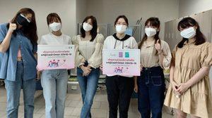 BNK48 เฌอปราง มิวสิค  อร เจน แพนด้า น้ำใส เชิญชวนประชาชนบริจาคโลหิต ช่วยวิกฤตการขาดแคลนโลหิตเพื่อผู้ป่วย