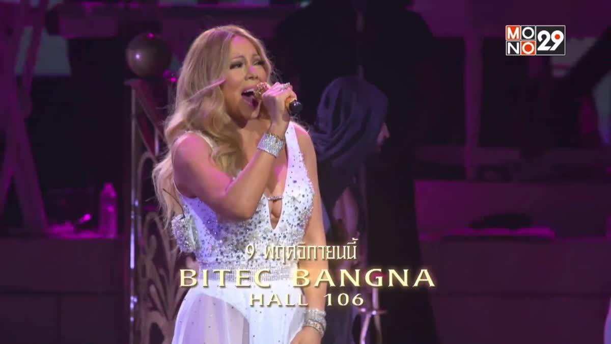 """เตรียมพบกับ """"Mariah Carey Live in Concert, Bangkok 2018"""""""